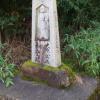 三草大原八兵衛御堂跡石碑