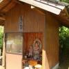 川鳥の阿弥陀堂 朝日山万松寺