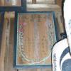 尊皇愛国三十六歌仙図