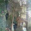 受原・岩倉大権現の巨石